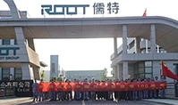 Root group celebrates the 100th anniversary of the founding of the party